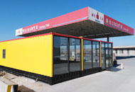 Combined container type gas station